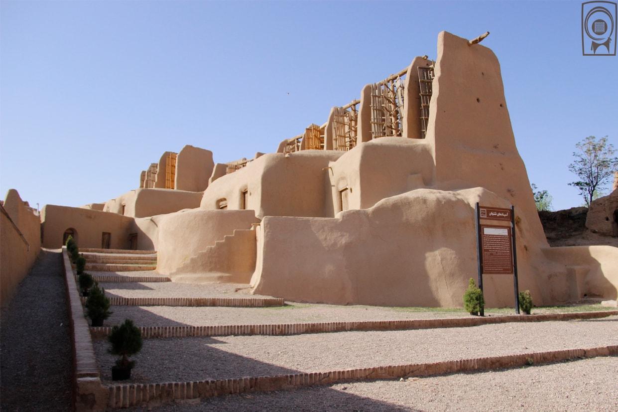 Intact Persia
